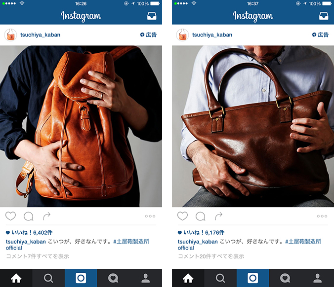 Instagram Offers Guidance for Brands Looking to Maximize Instagram Ad Performance | Social Media Today