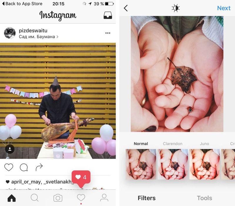 Instagram Testing New, Stripped Back Presentation Style   Social Media Today