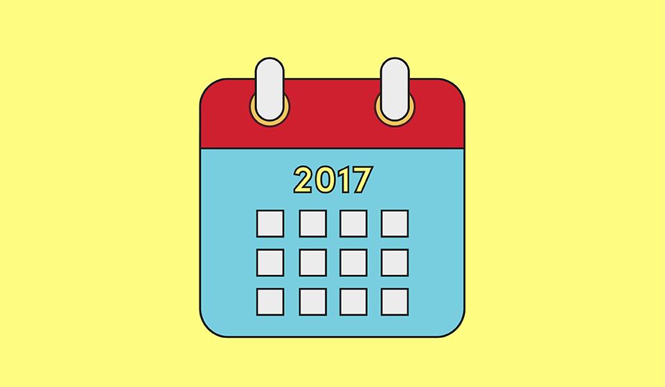 2017_Digital_Marketing